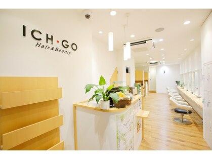 ICH・GO 東中野店の写真