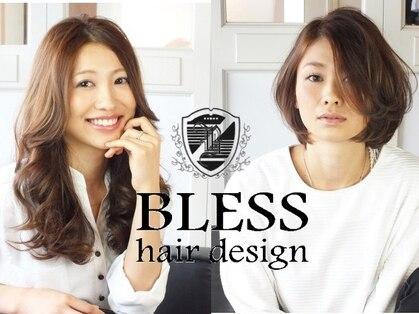 ブレス ヘアデザイン(BLESS hair design)の写真