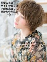 モッズヘア 越谷西口店(mod's hair)*mod's越谷*くせ毛風☆ふわふわエアリーショート!