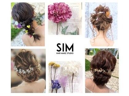 シム(SIM)の写真