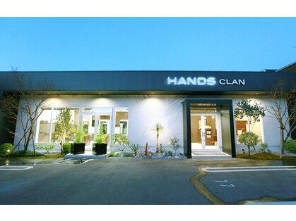 ハンズクラン(HANDS CLAN)の写真