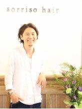 ソッリーソ ヘア(sorriso hair)鬼頭 克彰
