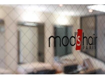 モッズ ヘア 清水店(mod's hair)の写真