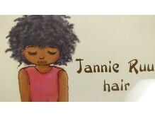 ジャニィ ルウ ヘア(Jannie Ruu Hair)の雰囲気(お店のロゴは、海辺の女の子がモチーフです!)