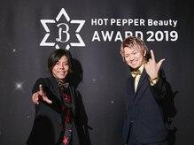 【HOT PEPPER Beautyアワード2019】にて《GOLD prize》を受賞!!