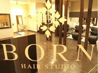 ヘアスタジオ ボーン(HAIR STUDIO BORN)