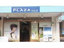 ポートタウン西駅にあるPLAZA HAIR  ポートタウン西店【プラザヘアー】