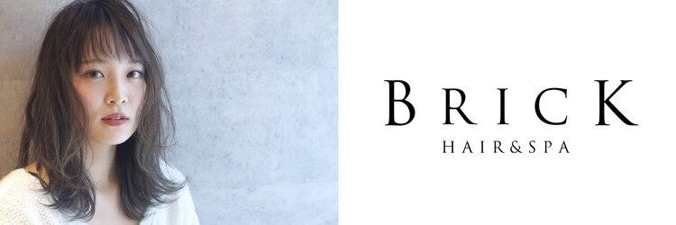 ブリック ヘアアンドスパ(BRICK HAIR&SPA)のサロンヘッダー