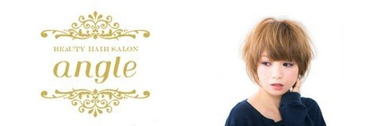 ビューティーヘアーサロン アングル 博多店(Beauty Hair Salon angle)のサロンヘッダー