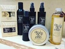県内で1%のサロンでしか取り扱えない『oggi otto』有名女性誌でも話題の''魔法のシャンプー''をLoputで。