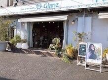 ヘアガーデンリゾートグランツ 淵野辺(Hair Garden Resort Glanz)の雰囲気(開放的な店内 換気 もしっかりされてます。)