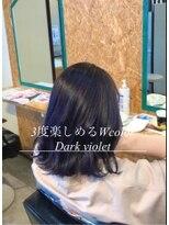 ダブルケーツー 倉敷店(wk-two)☆脱黄み dark violet☆