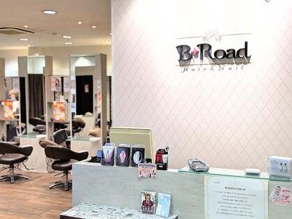 ヘアーアンドネイル ビーロード(Hair&Nail B Road)の写真