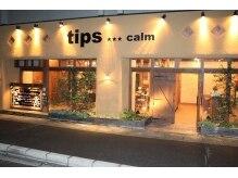 tips calm 草津