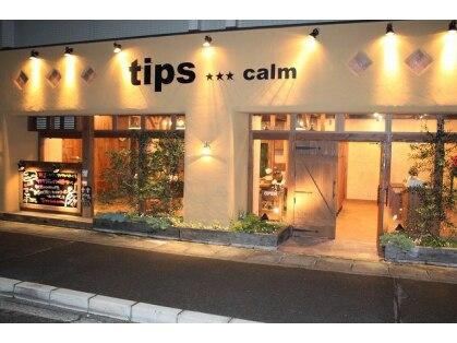 ティップス カーム 草津(tips calm)の写真
