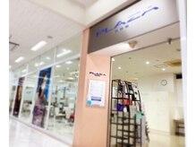 プラザ 郡山店(PLAZA)の雰囲気(ショッピングセンターの中にあります。)