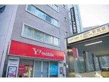 エマージュ 新宿駅南口店(Emerge)の雰囲気( ≪新宿駅1分≫KAMOの隣Y!mobileの2階になります[新宿南口] )