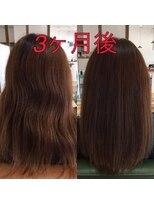 オハナヘアー(ohana hair)髪質改善、3回目、初めて3か月の効果