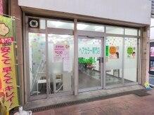 カラフル 三ノ輪店(ColorfuL)