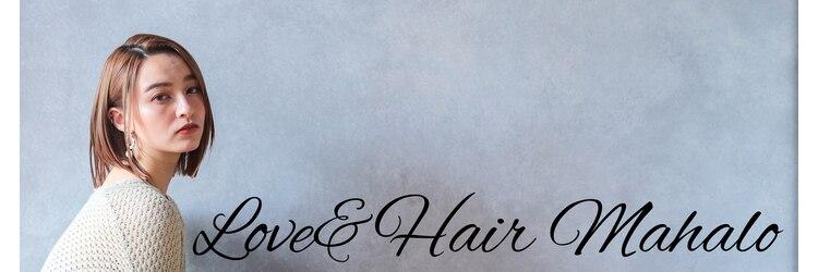 ラブアンドヘアーマハロ(Love&Hair Mahalo)のサロンヘッダー