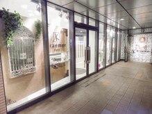 クラメール 黒崎コムシティ店(Kraemer)の雰囲気(黒崎駅横COM CITY 低層棟2F)