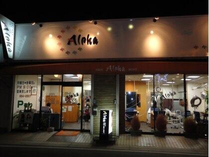 美容室アルファ 七里店の写真