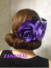 ザンジバル ZANZIBAL Roll up set♪
