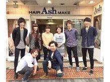 Ashセンター南店が幅広いお客様から支持をいただく理由。