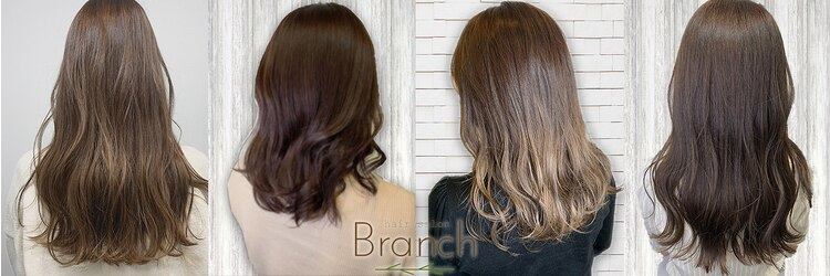 ヘアサロン ブランチ(Hair salon Branch)のサロンヘッダー