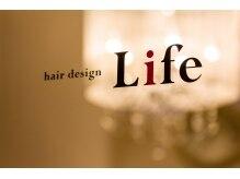 ヘアーデザイン ライフ(hair design Life)の雰囲気(男性も女性も寛げる、大人の為のサロン。)