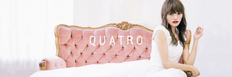 クアトロ 京王八王子店(QUATRO)のサロンヘッダー