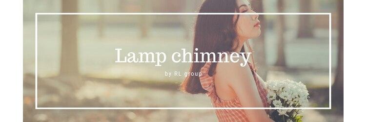ランプチムニー(Lamp chimney)のサロンヘッダー