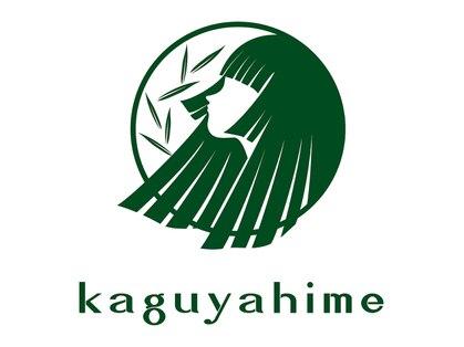 カグヤヒメ(kaguyahime)の写真