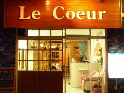 ルクール(Le Coeur)の写真