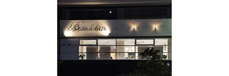 ヘアースペースブルーム リアン 岡町店(HAIR SPACE BLOOM Lien)のサロンヘッダー