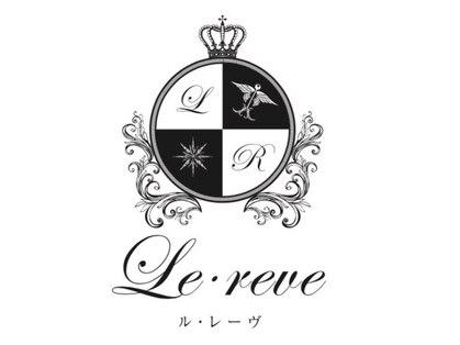 ルレーヴ 磐田豊田店(Le reve)の写真