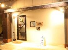 クリニックヘアサロン ハテナ(clinic hair salon HATENA)の雰囲気(【上尾駅徒歩10分】スタイリッシュな空間で贅沢なひと時を…。)