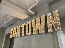 サンタウン(SUN TOWN)