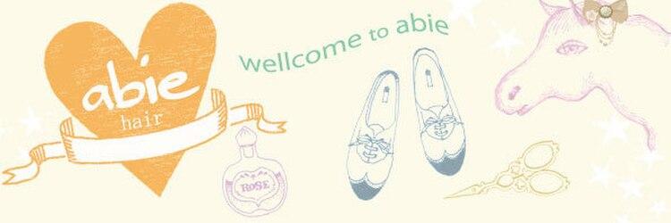 アビーヘアー 西大島店(abie hair)のサロンヘッダー