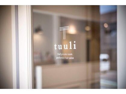 トゥーリ 筑紫野店(tuuli)の写真