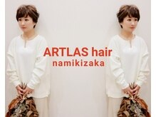 アトラスヘアーナミキザカ(ARTLAS hair namikizaka)