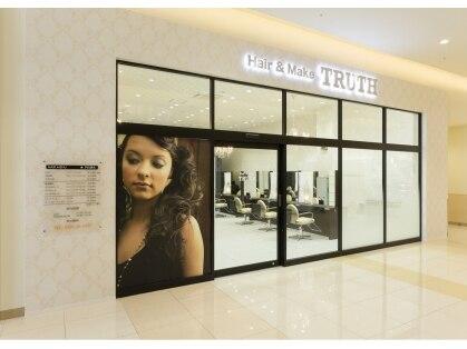 トゥルース アリオ市原店(Hair&Make TRUTH)の写真