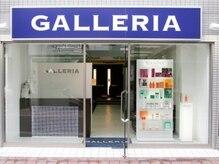 ガレリアサーラ(GALLERIA Salla)