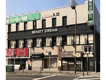 ビューティーストリーム(BEAUTY STREAM)の写真