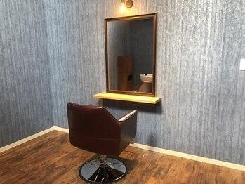 ヘアーラウンジ プレ(Hair Lounge Ple)の写真/この地区にない完全個室、半個室、カフェ併設サロン☆上質な空間でくつろいでみてはいかが?