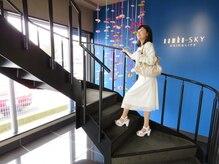 ナンブスカイ(nambu-SKY)の雰囲気(1F駐車場側にある階段を上がるとnambu-SKY♪)