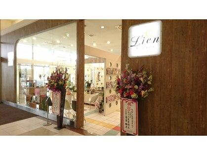 リアン 大津店(Lien)の写真