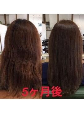 オハナヘアー(ohana hair)髪質改善の成果5か月後