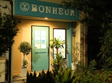 ボヌール(BONHEUR)
