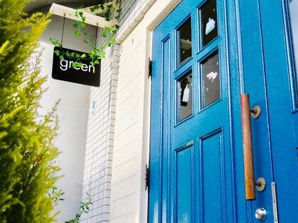 個室型美容室 green 【グリーン】